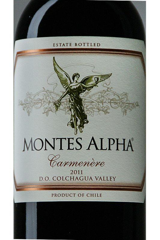 Etiketa Maŝino de Vina Botelo Duflanka Ĉilia Santa Maria Elektra Ŝoforo
