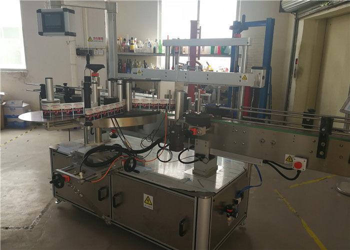 Ĉina Adhesive Oval Bottle Labeling Machine 5000B / H - 8000B / H-Kapacito Por Hora provizanto