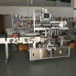 Memglua Glumarko Plana Botela Etikeda Maŝino Altrapida 5000-1000B / H