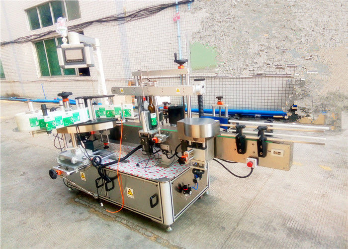 China Double Side Sticker Labelling Machine for Shampoo and Detergent bottle Labeller supplier
